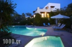 Villa Di Stella in Rethymnon City, Rethymnon, Crete