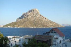 Tina Studios_best prices_in_Hotel_Dodekanessos Islands_Kalimnos_Kalimnos Chora