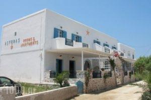 Asteras_travel_packages_in_Cyclades Islands_Antiparos_Antiparos Chora