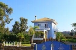 Adrianos Villas in Kamarina, Preveza, Epirus
