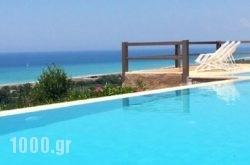 Hotel Natura Club in Pilio Area, Magnesia, Thessaly