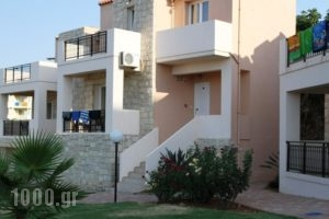 Orion Maisonettes_travel_packages_in_Crete_Chania_Platanias