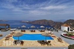 Caldera'S Memories in Imerovigli, Sandorini, Cyclades Islands