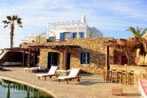 Villa Maria Boutique Apartments_accommodation_in_Villa_Cyclades Islands_Mykonos_Elia