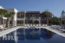 Rose Bay Hotel in kamari, Sandorini, Cyclades Islands