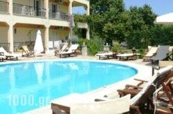 Villa Riviera in Thessaloniki City, Thessaloniki, Macedonia