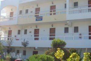 Roseberry Studios_travel_packages_in_Dodekanessos Islands_Rhodes_Faliraki