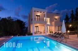 Aris Villa in Mylopotamos, Rethymnon, Crete