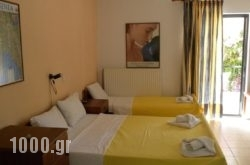 Athina Rooms in Pilio Area, Magnesia, Thessaly