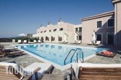Hotel Perivoli in Athens, Attica, Central Greece