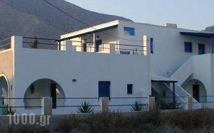 Zannes Studios_lowest prices_in_Hotel_Cyclades Islands_Sandorini_Perissa