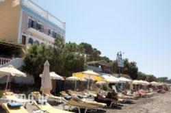 MasouriBlu Hotel in Kalimnos Rest Areas, Kalimnos, Dodekanessos Islands
