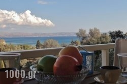 Kalliroe Apartments in Plakias, Rethymnon, Crete