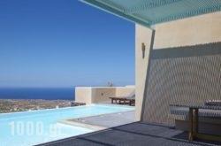 Voreina Gallery Suites in Sandorini Chora, Sandorini, Cyclades Islands