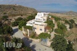 Villa Archilochos in Paros Chora, Paros, Cyclades Islands