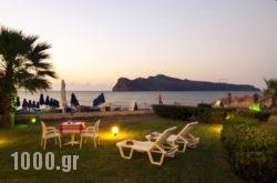 Beach Front Villa in Agia Marina , Chania, Crete