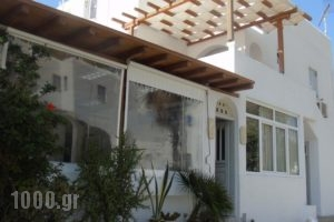 Kavaki Rooms_travel_packages_in_Cyclades Islands_Mykonos_Agios Ioannis