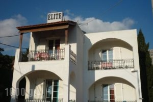 Elite Apartments_holidays_in_Apartment_Dodekanessos Islands_Kalimnos_Kalimnos Rest Areas