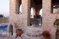 Villa Elena in Rethymnon City, Rethymnon, Crete