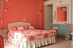 Starlight Hotel in Kefalonia Rest Areas, Kefalonia, Ionian Islands