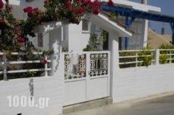 Georgias Rooms in Tilos Chora, Tilos, Dodekanessos Islands