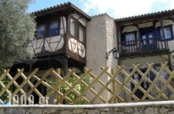 Villa Acidalia in Karia, Lefkada, Ionian Islands