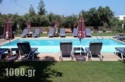 Valentina Apartments in Gouves, Heraklion, Crete