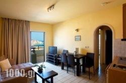 Jason Hotel Apartments in Rethymnon City, Rethymnon, Crete