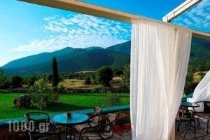 Orfeas Land_best prices_in_Hotel_Macedonia_Serres_Amfipoli