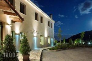 Orfeas Land_travel_packages_in_Macedonia_Serres_Amfipoli