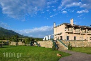 Orfeas Land_accommodation_in_Hotel_Macedonia_Serres_Amfipoli