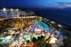 Club Hotel Casino Loutraki in Korinthos, Korinthia, Peloponesse