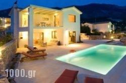 Ideales Resort in Kefalonia Rest Areas, Kefalonia, Ionian Islands