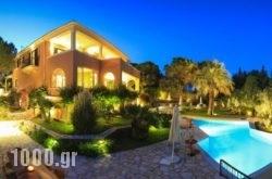Kommeno Castle Ury Villa in Corfu Rest Areas, Corfu, Ionian Islands