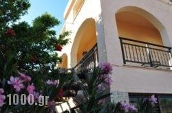 House Margot in Sitia, Lasithi, Crete
