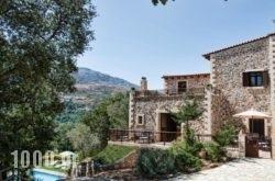 Villa Krios in Plakias, Rethymnon, Crete