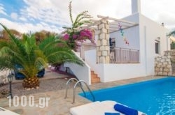 Villa Afroditi in Rethymnon City, Rethymnon, Crete