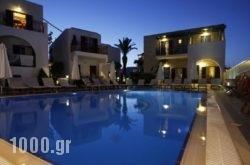 Katerina Hotel in Naxos Chora, Naxos, Cyclades Islands