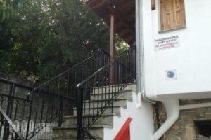 Filippos Studios_best deals_Hotel_Thessaly_Magnesia_Afissos