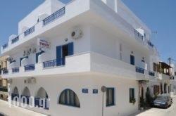 Hotel Zeus in Naxos Chora, Naxos, Cyclades Islands