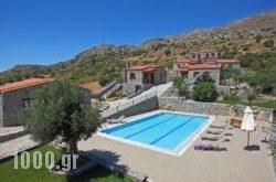 Vrachos Villas in Plakias, Rethymnon, Crete