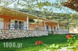 Dimarion Villas in Lefkada Rest Areas, Lefkada, Ionian Islands