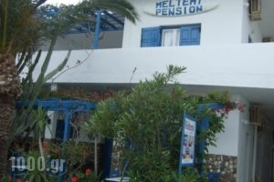 Meltemi Pension_accommodation_in_Hotel_Cyclades Islands_Ios_Koumbaras