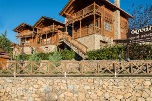 Dryades Suites_holidays_in_Hotel_Peloponesse_Korinthia_Trikala