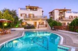 Nikos Villas in Rethymnon City, Rethymnon, Crete