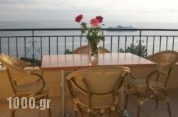 Dioni Studios & Apartments in Kefalonia Rest Areas, Kefalonia, Ionian Islands