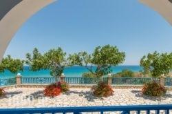 Blue House Apartments in Zakinthos Chora, Zakinthos, Ionian Islands
