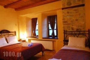 To Patriko_travel_packages_in_Macedonia_Pieria_Katerini
