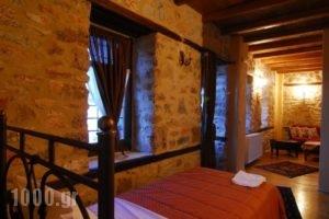 To Patriko_accommodation_in_Hotel_Macedonia_Pieria_Katerini