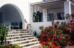 Sun Anemos Resort in Oia, Sandorini, Cyclades Islands